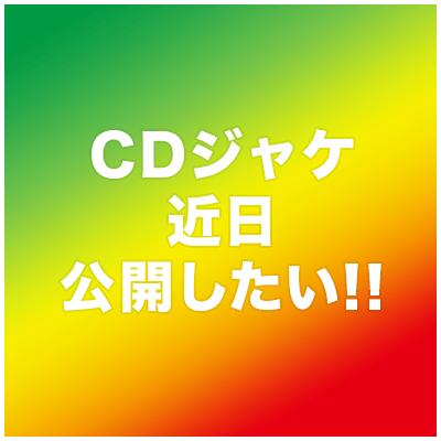 [ Everybody!!(エビバデ!!) ] ジャケット画像