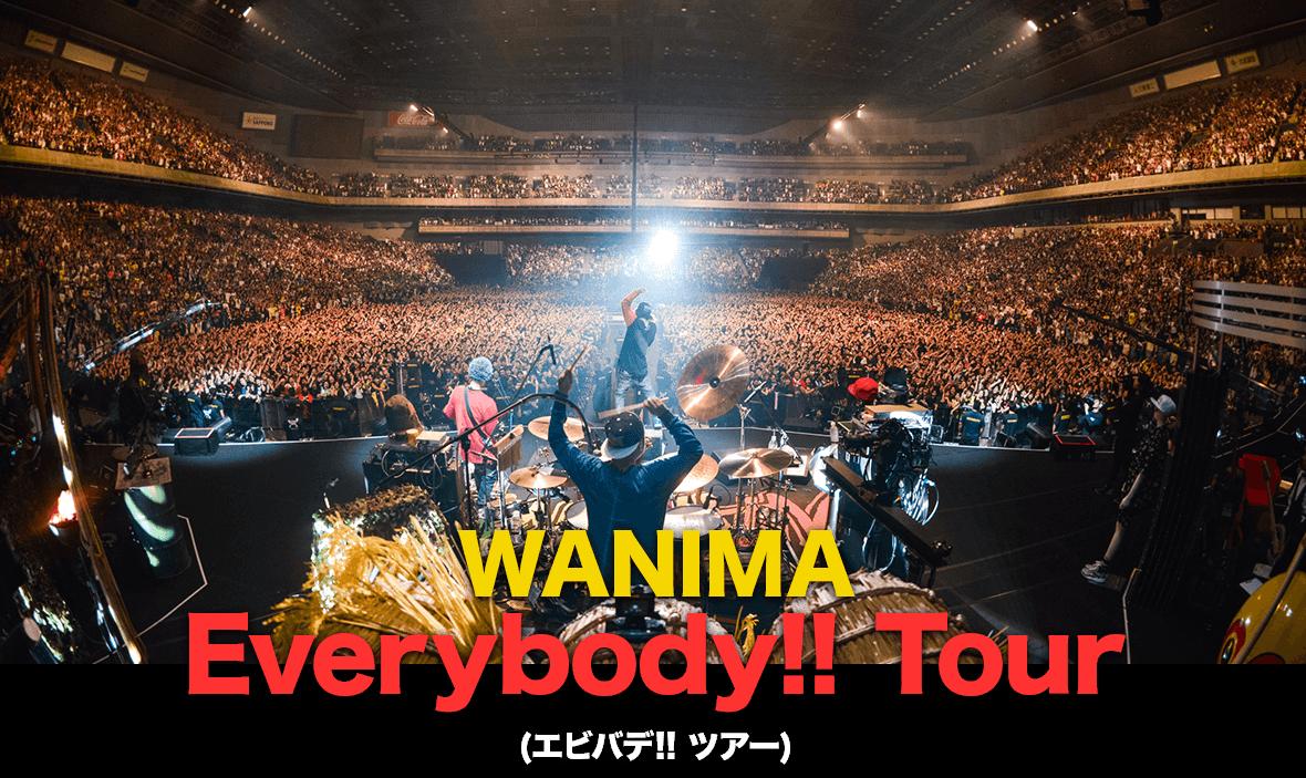 WANIMA Everybody!! Tour